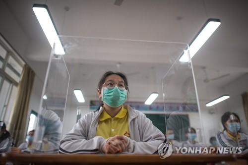 안경 착용자 코로나19 감염 확률 5배 낮아