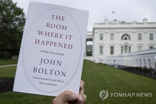 볼턴 회고록, 일주일 만에 78만부 판매…곧 11판 인쇄