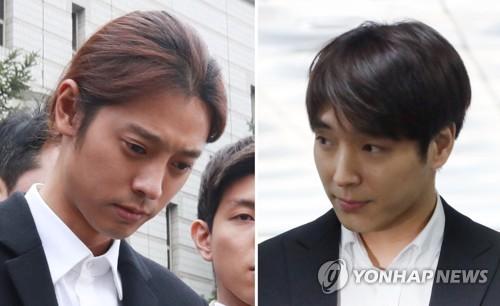 집단성폭행 정준영 징역 5년·최종훈 징역 2년6개월 확정(종합)