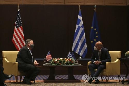미국 폼페이오 국무장관 그리스-터키 분쟁 평화적 해결 지지