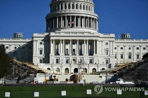 하원, 한미동맹 강화 결의안 2건 본회의서 채택(종합)