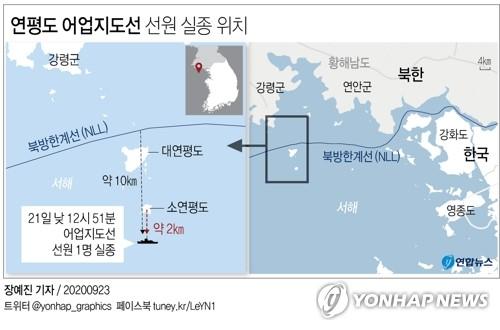资料图片:韩国公民失踪位置图 韩联社