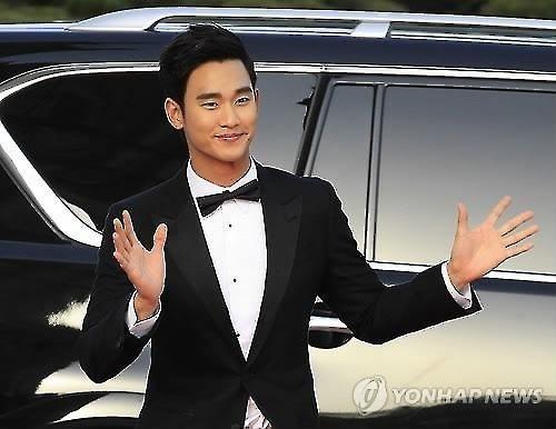 金秀贤和权志龙入选《福布斯》30位30岁以下亚洲榜 - 3