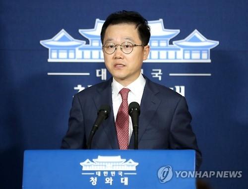 朴槿惠将率大规模经济使节团访问俄罗斯和老挝