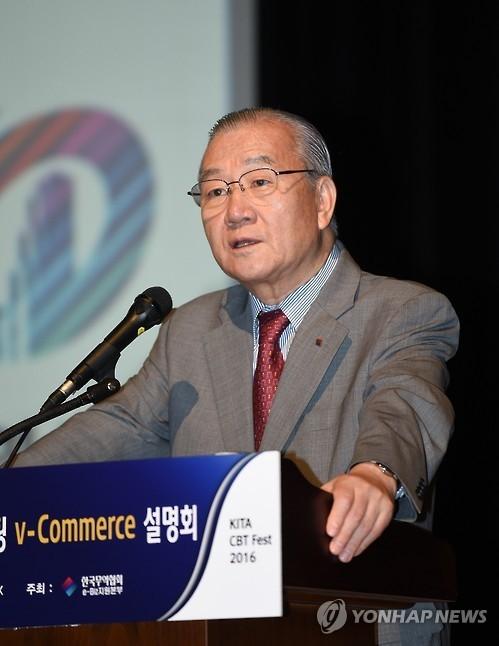 韩俄企业家共商俄远东地区合作