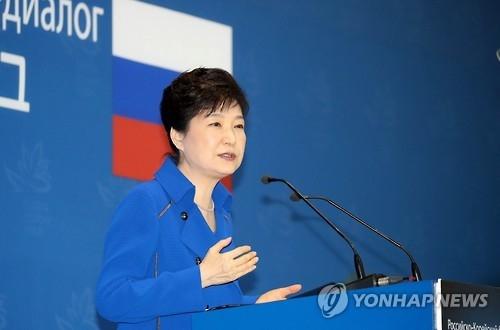 朴槿惠:朝鲜停止挑衅韩朝俄三方合作可重启