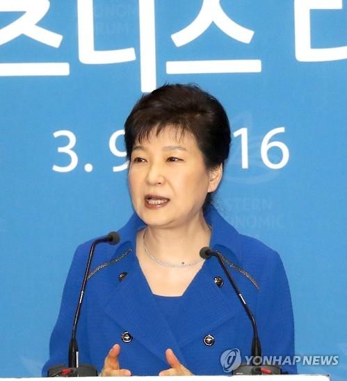 朴槿惠今将出席G20杭州峰会