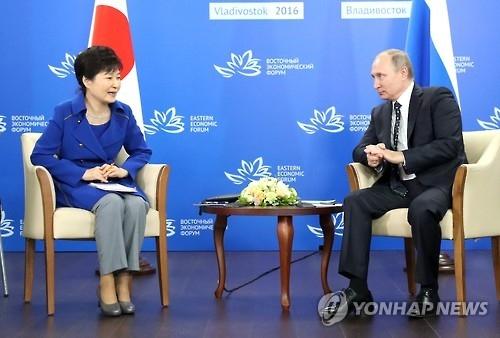 朴槿惠会晤普京强调互信沟通