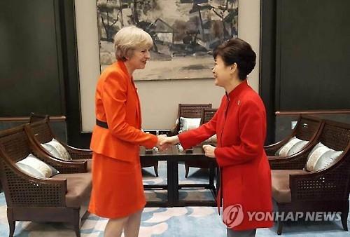 韩英领导人会晤谈自由贸易和朝核问题