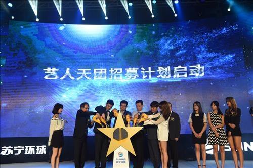 资料图片:FNC娱乐与苏宁环球启动艺人天团招募计划。(FNC提供)
