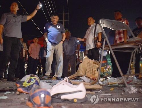 韩政府强烈谴责菲律宾达沃恐袭事件