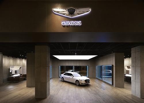 现代豪车捷恩斯全球首家体验馆入住韩最大购物城