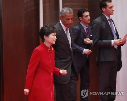 韩美领导人今在老挝举行会谈