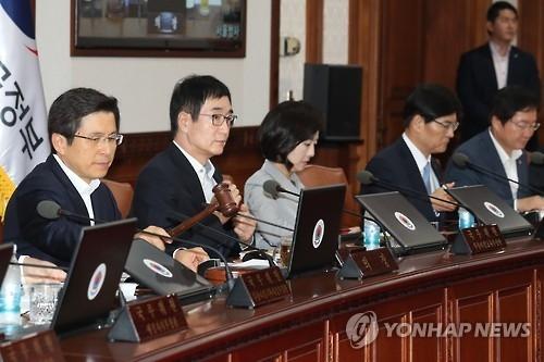 韩国务会议通过反腐法实施条例