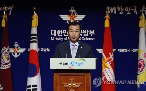 9月6日上午,在国防部大楼,韩国副防长黄仁武发布2017年度国防、安全、环保领域预算草案。(韩联社)