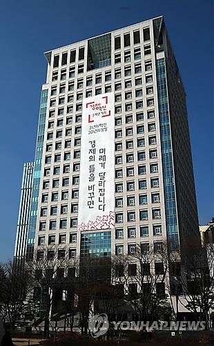 韩政府举办朝鲜人权法说明会 80多国外交使节参加