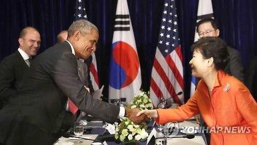 详讯:韩美首脑商定维持包括部署萨德在内的对朝威慑力 - 2