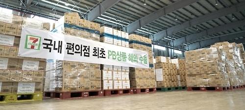 韩便利店多款自有品牌在海外受青睐