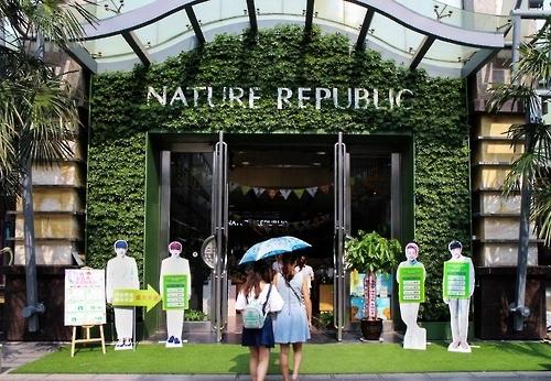 韩化妆品牌自然共和国登陆西安