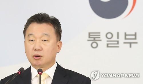 韩回应朝要求美军撤离:应思考半岛紧张症结何在