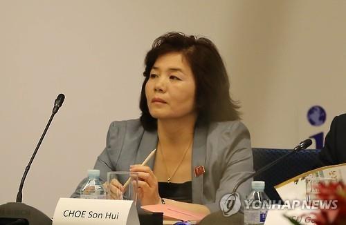 消息:朝核问题六方会谈朝方副团长抵京访华