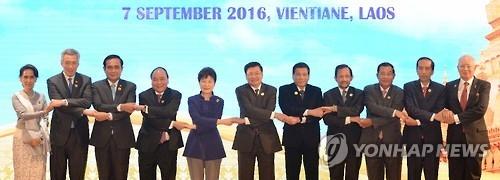朴槿惠出席第18次韩国-东盟领导人会议 强调深化合作意愿