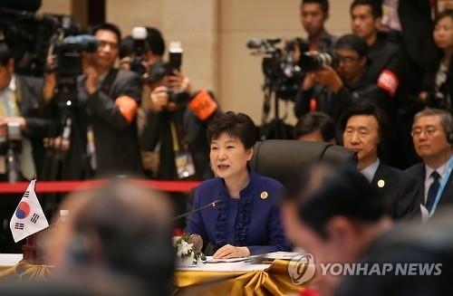 详讯:朴槿惠出席韩国东盟领导人会议 强调合作意愿