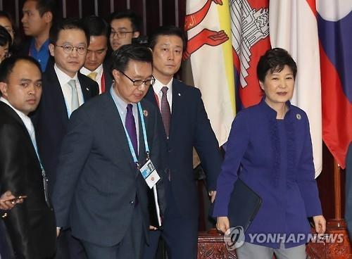 朴槿惠出席韩国与东盟领导人会议。(韩联社)