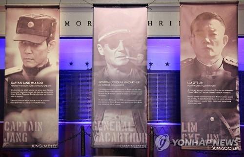 韩片《仁川登陆作战》将在全球美军部队上映