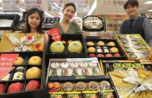 调查:韩上班族逢年过节最愁向父母赠礼送钱
