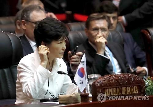 朴槿惠等RCEP成员国首脑发表联合宣言呼吁加紧谈判