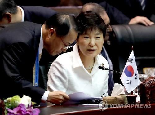 东亚峰会签署不扩散声明 朴槿惠强调应对朝核意志