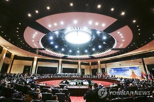 详讯:东亚峰会首签不扩散声明敦促朝鲜弃核