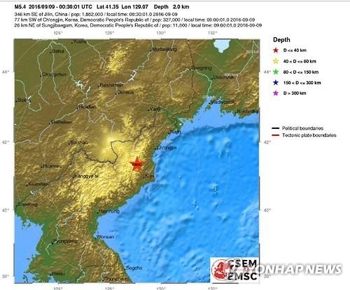 简讯:韩气象厅称朝鲜发生5.0级地震 疑由核试验引起