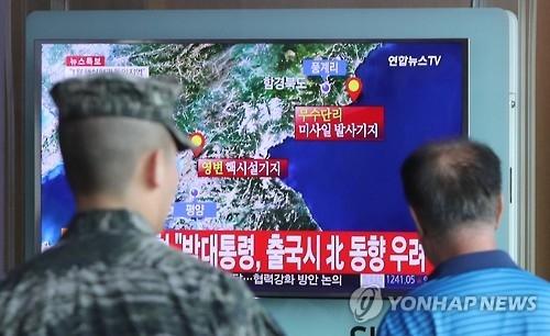 简讯:韩官员称韩方初步认为朝鲜实施第五次核试验