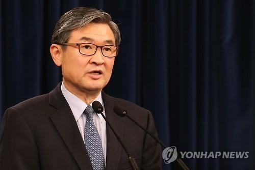 韩政府发表声明严厉谴责朝鲜第五次核试验
