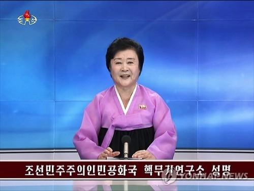详讯:朝鲜证实第五次核试验消息