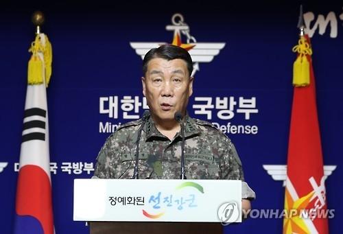 韩军:若朝鲜使用核武器将直捣朝军指挥部