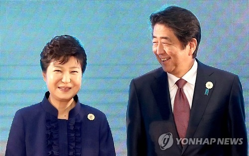 韩日领导人就鲜第五次核试验通电话