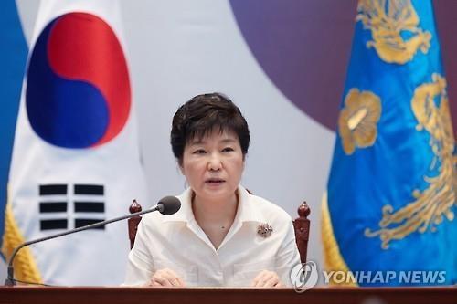 朴槿惠明会三大党领导人 谈朝核危机