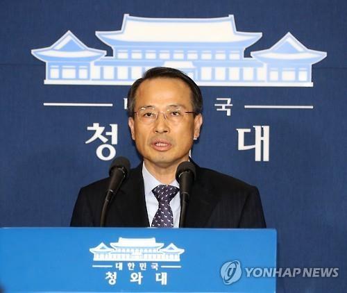韩青瓦台称将为应对朝核付出所有外交军事努力