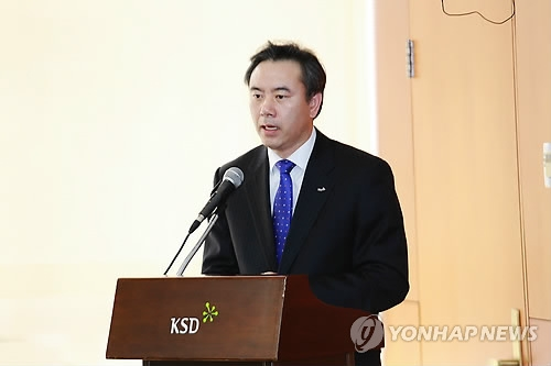 资料图片:韩国预托决济院社长俞在勋(韩联社)