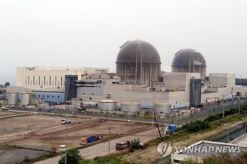 韩水核电公司:东南部发生两轮地震未殃及核电站