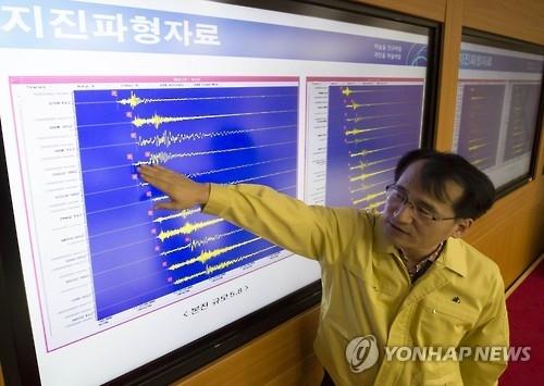 详讯:韩气象厅称今晚强震不会引发海啸 庆州两人受伤