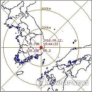 韩专家:日本大地震余威震荡韩国 并非大地震前兆