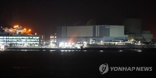 详讯:韩水核电公司称境内核电站运转未受地震影响