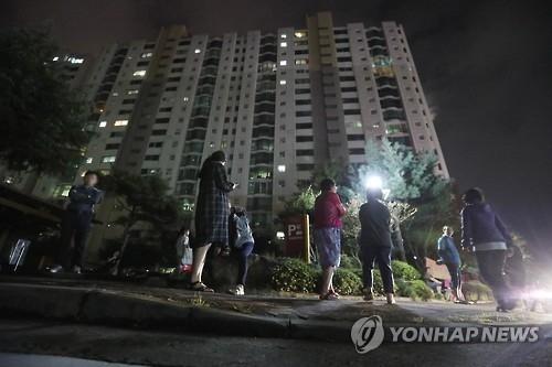 韩东南部庆州市发生5.8级地震 创半岛震级之最