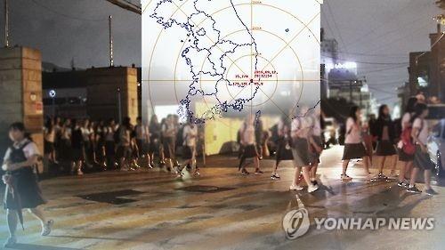 韩气象厅:韩国发生5.8级以上强震可能性低