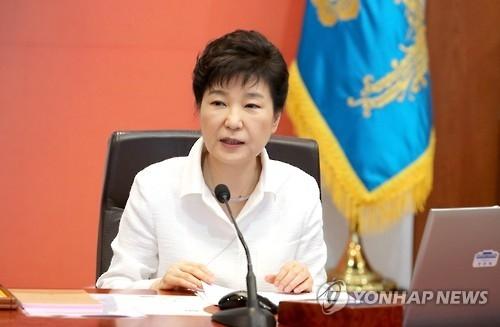 朴槿惠要求保持高压惩戒态势反制朝核导攻击