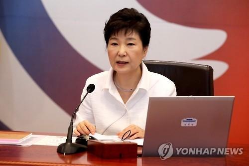 朴槿惠要求全面审视核电站抗震设防措施